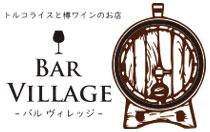 BAR VILLAGE-バルヴィレッジ 南青山-